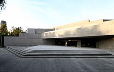 Museo Tamayo Arte Contemporáneo