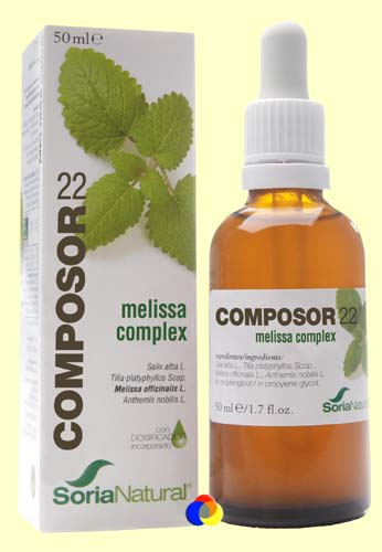 COMPOSOR 22 SUSPENSION