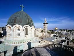 ISRAEL, JORDANÍA Y TURQUIA 18 DÍAS $2,194 USD