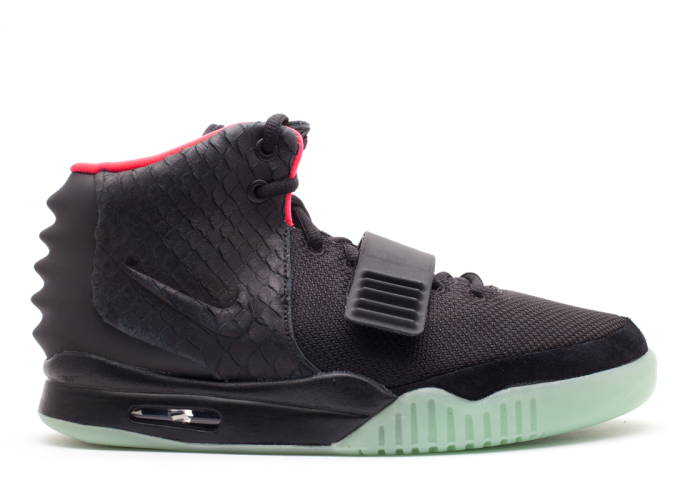 Traphouse Sneakers   Nike air yeezy 2 nrg black black solar red