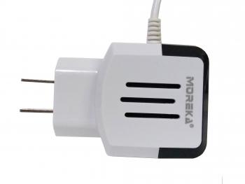 Cargador Carga Rápida Para Celulares 3 Salidas USB