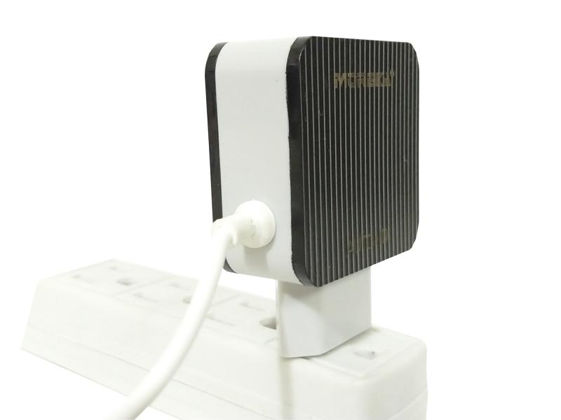 Cargador Carga Rápida Para Celulares 3 Salidas USB M-181