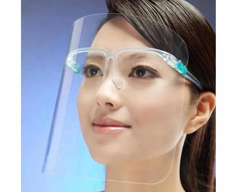 Careta Protector Facial Con Armazon De Lentes