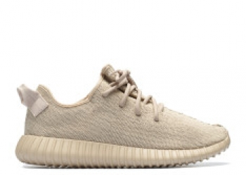Traphouse Sneakers | 350- oxford