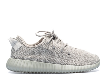 Traphouse Sneakers | 350- moonrock