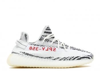Traphouse Sneakers | 350 zebra