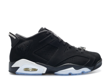 Traphouse Sneakers | Air jordan 6 low Chrome