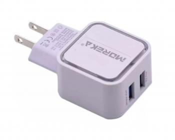 Cargador Carga Rápida Para Celulares 2 Salidas USB